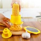 不銹鋼剝玉米神器家用削玉米器刨玉米刀 脫粒機撥玉米廚房小工具 淇朵市集