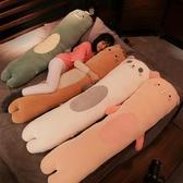 可愛長條枕睡覺長抱枕可拆洗床頭床上雙人靠枕靠墊沙發大靠背枕頭
