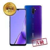 【福利機】OPPO A9 2020 4+128G 福利品 +贈玻璃貼 展示機 智慧型手機