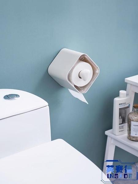 衛生間面紙盒廁所衛生紙置物架廁紙盒免打孔防水卷紙筒【英賽德3C數碼館】
