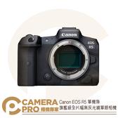 ◎相機專家◎ 預購 送鋼化貼 Canon EOS R5 單機身 Body 全片幅無反光鏡 單眼相機 旗艦級 公司貨