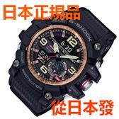 免運費 日本正規貨 CASIO G-SHOCK 海陸空系列 石英手錶 時尚男錶 玫瑰金 限量款 GG-1000RG-1AJF