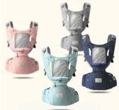 優惠兩天嬰兒背帶腰凳多功能前抱式四季通用單凳輕便夏季透氣兒童寶寶腰凳