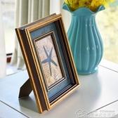 紓困振興  美式歐式洗照片沖印加做成相框擺臺創意掛墻6寸7七寸照片訂製 居樂坊生活館