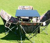 618好康鉅惠戶外休閒椅便攜超輕折疊椅子輕型靠背釣魚椅