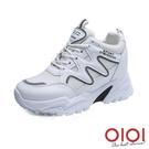 休閒鞋 自信漫步反光內增高厚底鞋(白) *0101shoes【18-Q06w】【現+預】