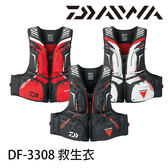 漁拓釣具 DAIWA DF-3308 黑 / 紅 (救生衣)