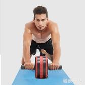 健腹輪 朗威健腹輪腹肌滾輪速成神器男收腹推輪運動健身器材家用女瘦肚子 零度【極致男人】