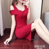 時尚純色中長款洋裝女修身吊帶禮服包臀露肩小黑裙 韓語空間