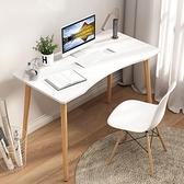 電腦桌 北歐書桌電腦桌家用學生台式桌現代臥室簡約寫字桌簡易辦公小桌子【快速出貨】