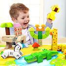 木製玩具  木製新創系列大顆動物積木遊戲組