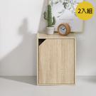 書櫃 收納 堆疊 置物櫃【收納屋】簡約加高單門櫃-淺橡木色(2入組)& DIY組合傢俱