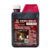 水油通用木器著色劑 紫紅色 400ml