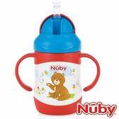 Nuby 不銹鋼真空學習杯(粗吸管)熊 220ml 大樹