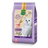 【寳多福】Love Cat成貓配方1.5kg/袋 【康是美】-預計7/15出貨