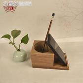 筆筒 廬陵小葉香樟木藝出品 筆筒 文房四寶必備佳品 樟木 手工藝品擺件 繽紛創意家居