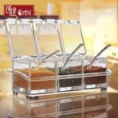 調味罐瓶廚房用品調料瓶調味盒鹽罐套裝佐料組合裝家用收納塑料的