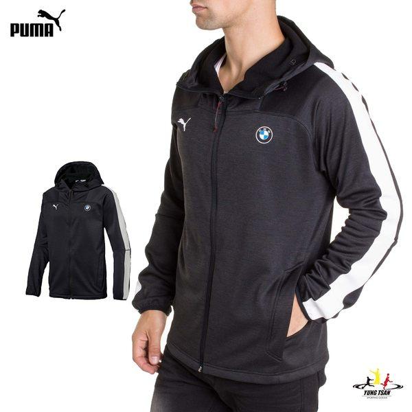 Puma BMW 外套 Motorsport 深藍 男 連帽外套 寶馬系列 賽車 棉質外套 運動 休閒 外套 57663901