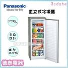 Panasonic【NR-FZ188-S...