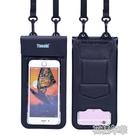 手機防水袋手機防水袋潛水手機套可觸屏游泳防水袋掛脖蘋果華為騎 花樣年華