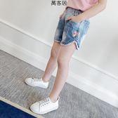 女童牛仔短褲2019新款夏季小女孩休閒褲洋氣兒童褲子 萬客居