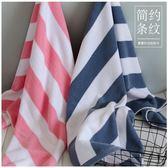 純棉條紋大浴巾 男女通用韓版情侶個性學生成人洗澡 全棉柔軟吸水