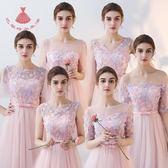 伴娘禮服女正韓短款大碼顯瘦結婚派對晚禮服姐妹團連衣裙洋裝 巴黎時尚生活