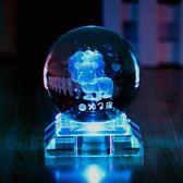 十二星座水晶球發光創意生日禮物情人節禮品男生送女朋友同學閨蜜