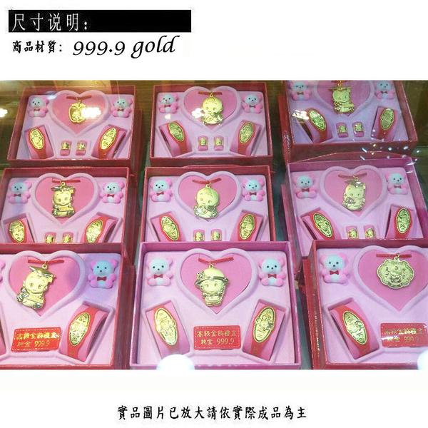 晴日小舖 gold 黃金 彌月禮盒 金飾 保證卡 重量0.50錢 [ gg 003 ]