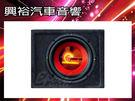 【EPOCH】12吋重低音喇叭EP121...