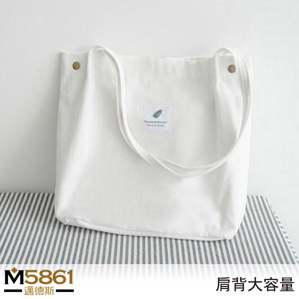 【帆布包】純棉 文青風格 帆布袋 側背包 肩背包/肩背+手提/瑩白
