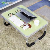 尚愛雅筆記本電腦桌床上用可折疊懶人宿舍寢室小桌子學習書桌簡約igo 全館免運
