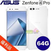 ASUS ZenFone 4 Pro ZS551KL ◤福利品,刷卡,送透明殼+鋼化貼◢5.5吋八核心智慧型手機 (6G/64G) 月光白