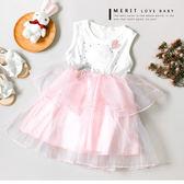 蕾絲花朵愛心澎澎紗裙背心洋裝 蛋糕裙 連身裙 粉色 甜美 貼鑽 哎北比童裝