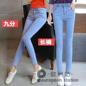 牛仔長褲/高腰淺色女夏季韓版學生顯瘦小腳九分褲子