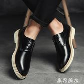 社會小皮鞋男韓版潮流百搭學生青少年英倫真皮軟面皮商務休閒夏季 米希美衣