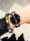 抖音同款星空網紅手錶女表2018新款潮流時尚防水簡約星空女士手錶「輕時光」