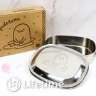 ﹝三麗鷗不鏽鋼便當盒﹞正版 便當盒 餐盒 不鏽鋼 扣式餐盒 蛋黃哥〖LifeTime一生流行館〗