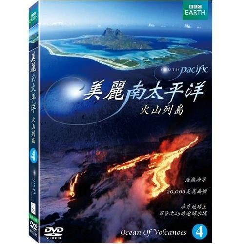 美麗南太平洋 火山列島 DVD  (購潮8)