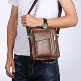 韓版男士側背斜背包豎款小手提包復古男包包商務皮包休閒潮流背包 黛尼時尚精品