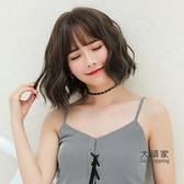 短假髮 空氣劉海假髮女短髮自然全頭套式網紅頭鎖骨中長髮可愛短捲髮 2色