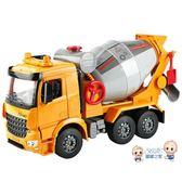玩具車模型 兒童混泥土工程車水泥車罐車水泥攪拌車模型大號玩具慣性聲光男孩 2色