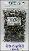蝶豆花   飲料 漸層 火紅 茶飲 天然 植物 1包50克 花 飲品 熱門 蝶豆花