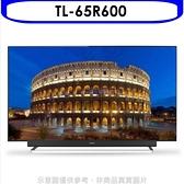 (含運無安裝)奇美【TL-65R600】65吋4K HDR聯網電視