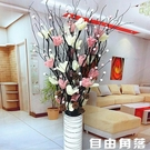 葉脈干花客廳落地假花仿真干枝插花干花大牡丹居家新房裝飾 自由角落