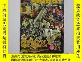 二手書博民逛書店電擊罕見HOBBY 2006年 第1期(中文版)Y24992 出