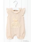 女嬰兒連體衣服夏季超薄款公主夏裝0女寶寶夏天可愛超萌一洋氣歲 布衣潮人