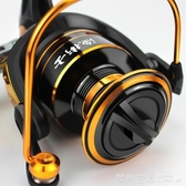 漁輪魚輪紡車輪全金屬漁線輪不銹鋼海竿輪魚線輪海桿輪遠投輪『快速出貨』
