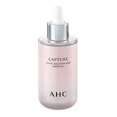 AHC (A.H.C) 駐顏安瓶精華 嫩白淡斑 50ml(粉瓶) Vivo薇朵