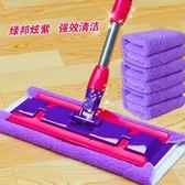 綠邦平板拖把夾毛巾實木地板拖布瓷磚地拖旋轉墩布拖地家用平拖zg